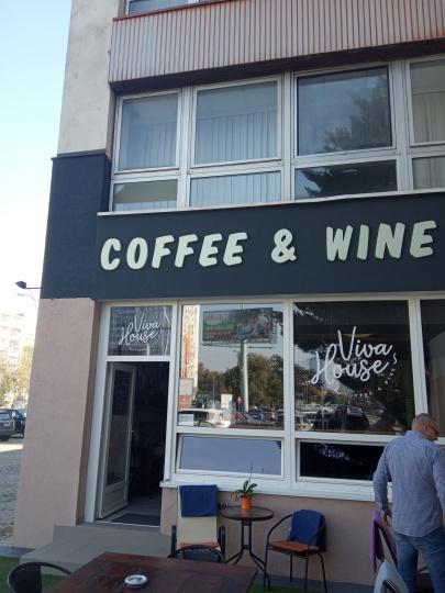 Viva House Coffee & Wine