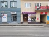Deliveries information: Image altTrenčín, J.Braneckého 12