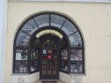 Lipník nad Bečvou, 28.října (Srdce domova)
