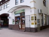 Dunajská Streda, Korzo Bélu Bartóka 14D, Fotolab