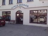 Prostějov, Centrum (Uprkova)