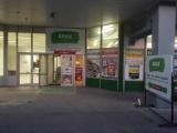 Praha 5, Stodůlky (Metro B)