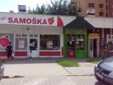 Bratislava, Devínska N. Ves, BYLINKÁREŇ