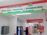 Praha 4, Modřany, Poliklinika Modřany, Soukalova