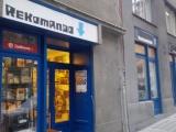 Praha 2, Palackého náměstí, Trojanova