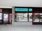 Pardubice, Jana Zajíce