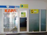 PhoneGURU / KAPA Services / Servismobilu.eu