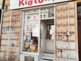 KidTown