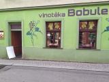 Česká Lípa, Sokolská