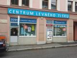 Kontaktní čočky Liberec, Chrastavská