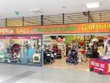 Plzeň, Masarykova, Centrum Doubravka, Super Baby