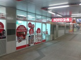 Praha 9, Prosek (Metro C)