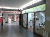 Praha 5, OC Lužiny, Archeologická
