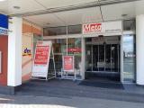Meta - Diskont Store