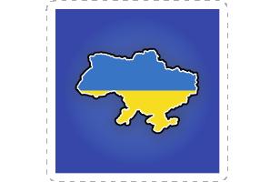 Vyberte si co potřebujete z 97 aktuálních inzerátů ukrajina nejlevnější.